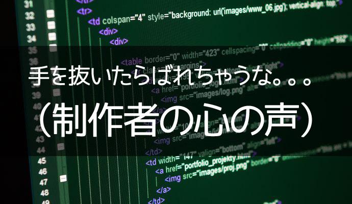 基本のHTMLを知る