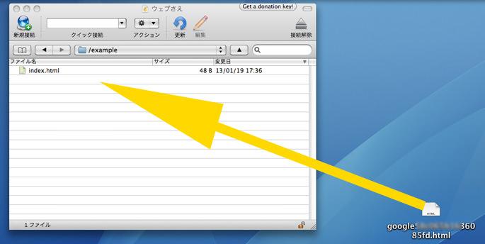 確認ファイルをアップロード