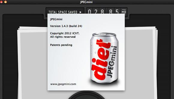 jpgminiで画像を軽量化