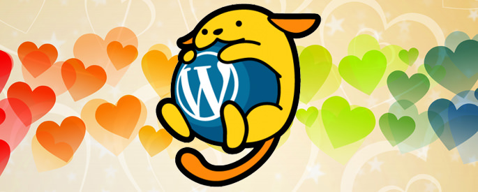 WordPressを勧める理由