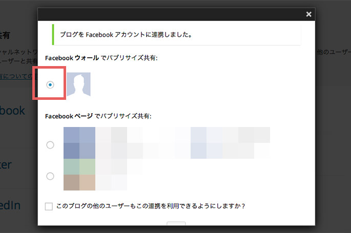 Connect fb 20140117