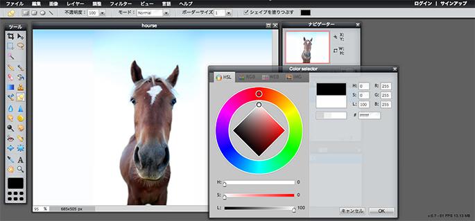 pixlrの起動画面