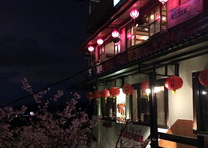 夜のお茶屋