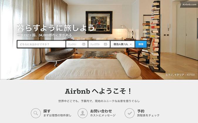 airbng
