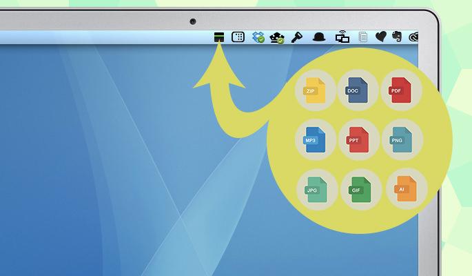 macのファイル送信方法