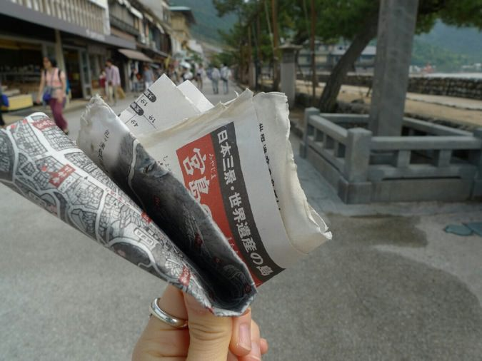食べられた紙