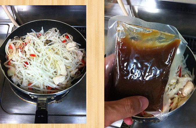 麺を入れてソースを投入