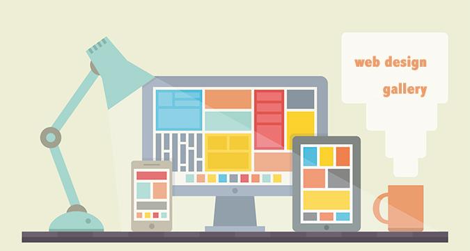 無限スクロールのWebデザインギャラリーサイト