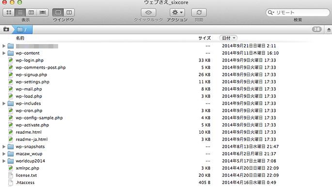 ftpソフトでファイルブラウジング
