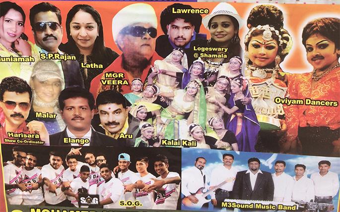 インド系ダンスショー