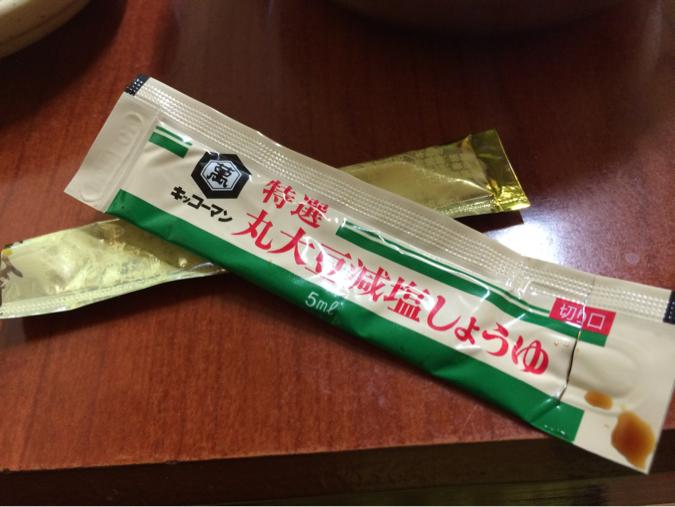 日本の醤油と山葵