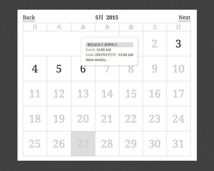 Googleカレンダー デフォルト
