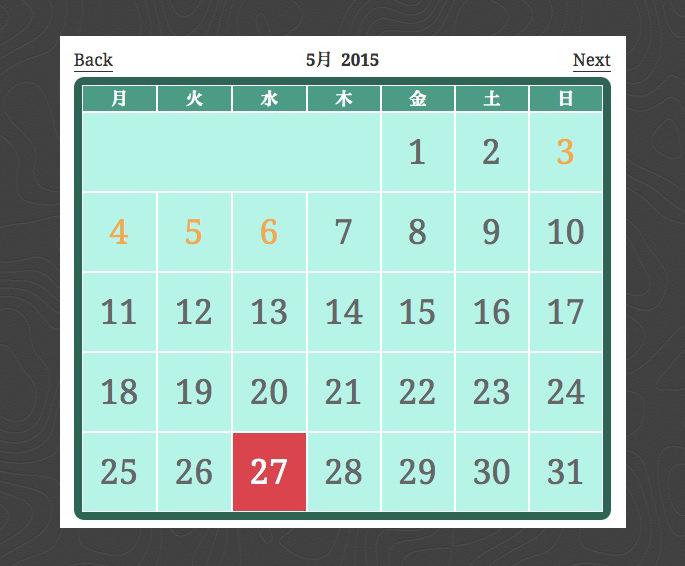 Googleカレンダーカスタマイズ後
