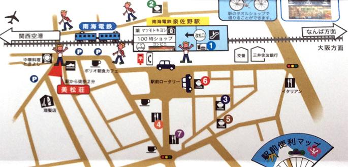 駅前の地図