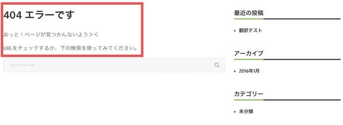 全部日本語にしてみました