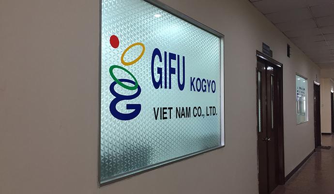 gkvオフィス
