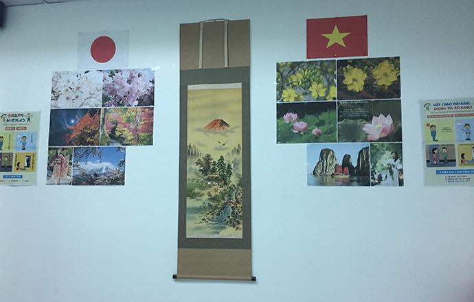 日ベトナム交流の印