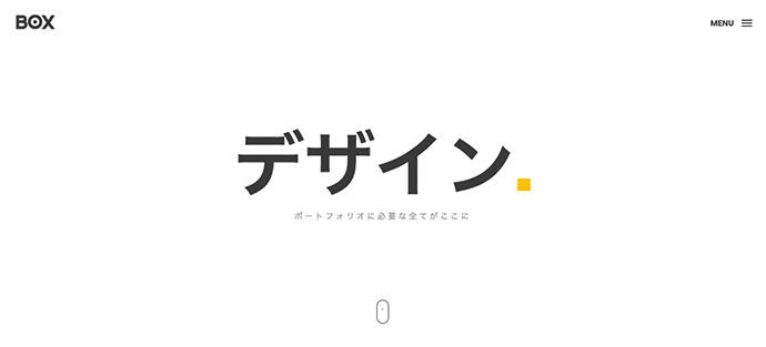 日本語に変えてみた