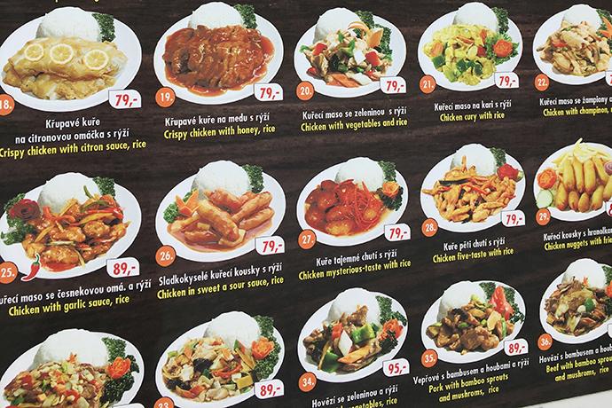 ベトナム料理のレストラン