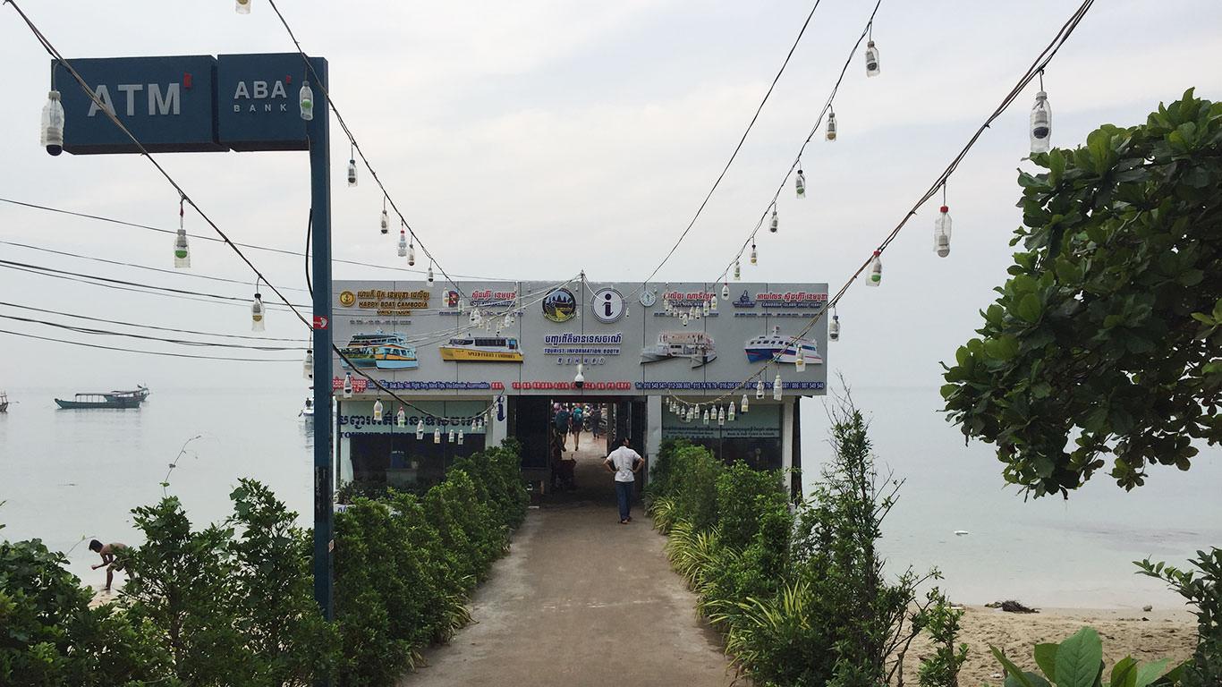 ロンサレム島行き シアヌークビルの港