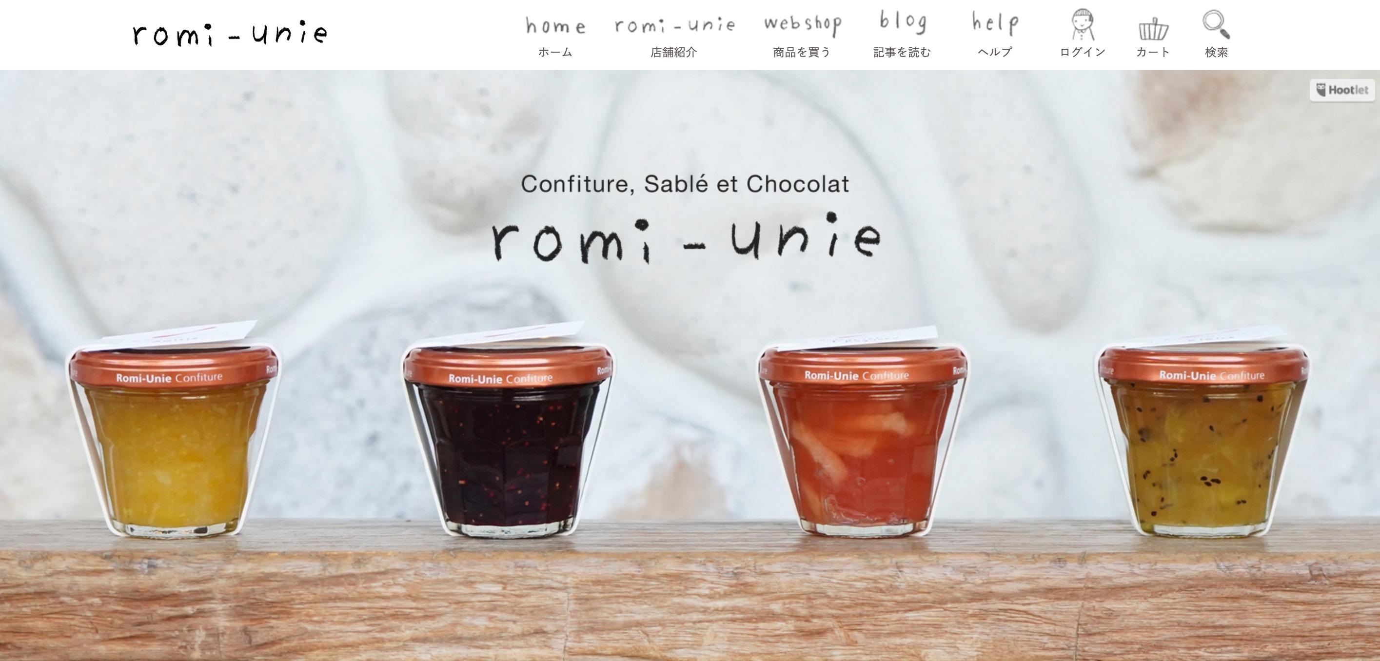 Romi uni