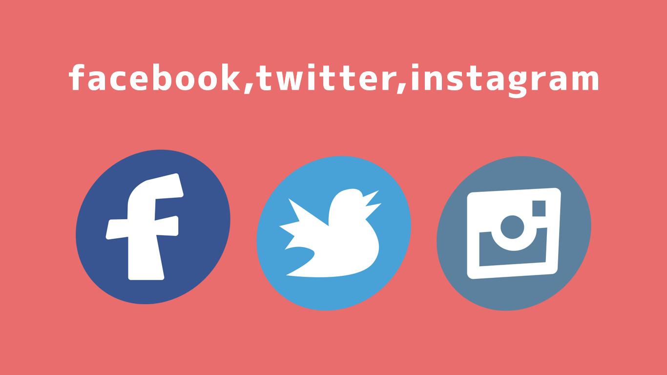facebook,twitter,instagram