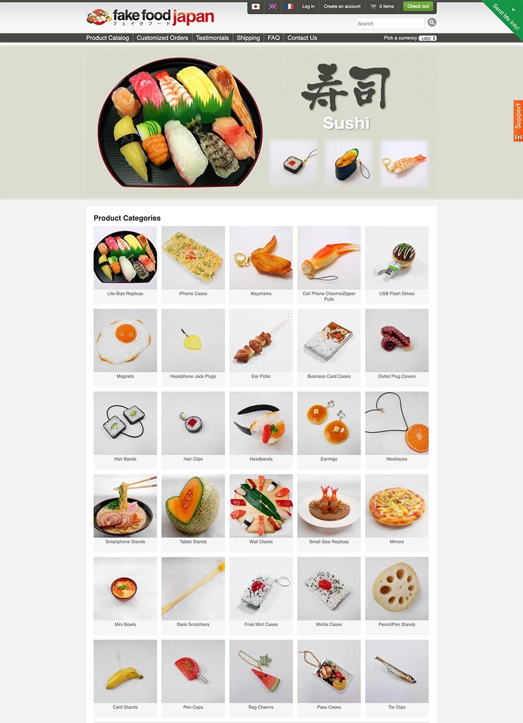 寿司 サンプルショップ