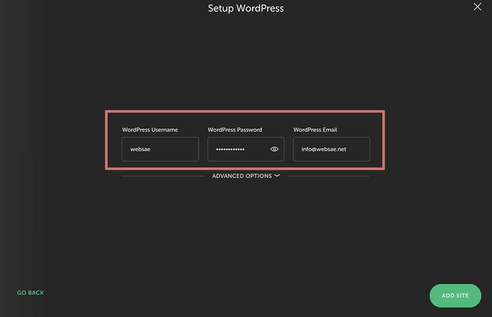 WordPressのユーザー情報を入力