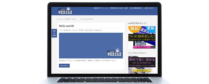 ホームページ|Webサイト|Web|サイト